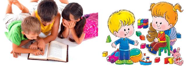 Поучение ребенка