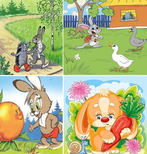 Чтение сказок детям