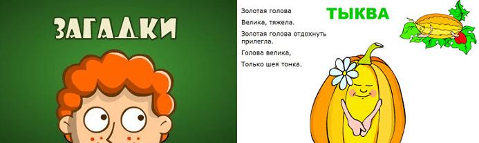 интеренет магазин одежда косметика казахстан