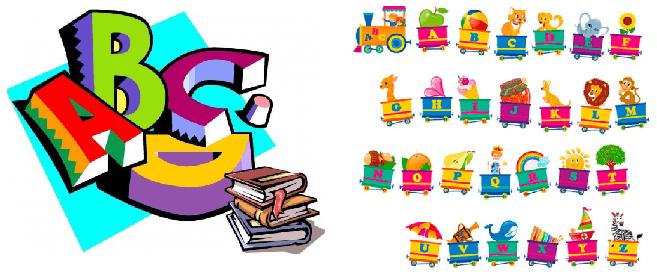 Обучение произношению букв