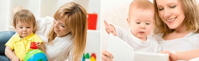 Занятия с малышами