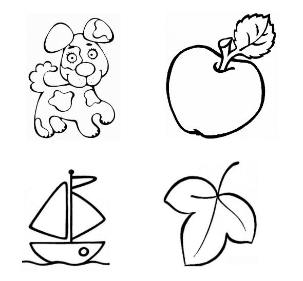 Разные рисунки